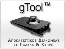 gTools 210x160