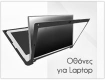 Laptop LCDs 210x160