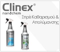 Clinex 210x180