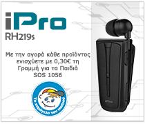 iPro Rh219s 210x180