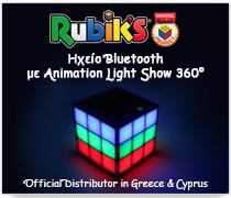 Rubiks Cube 210x180