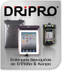 Dripro 210x240