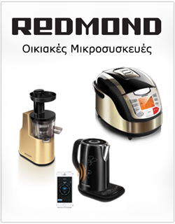 Redmond 210x275