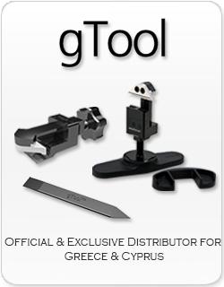 Gtool 250x320