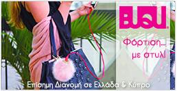 Buqu 258x133