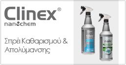 Clinex 258x133
