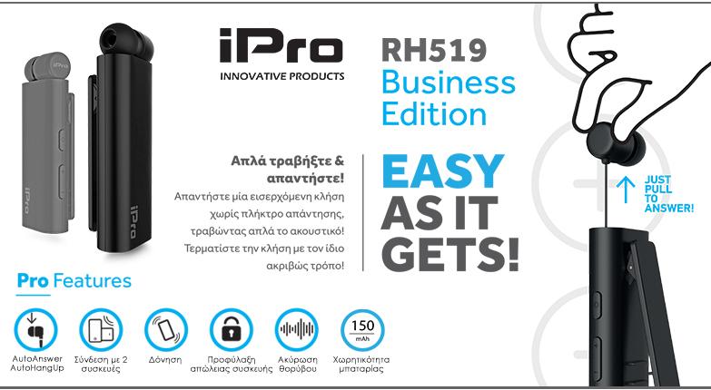 iPro RH519 783x400